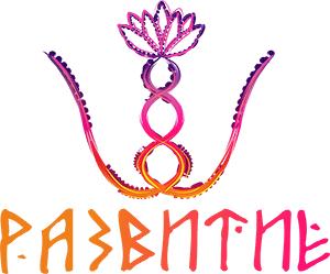 Центр оздоровительных и восстановительных практик «Развитие»